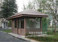 北京军森木塑