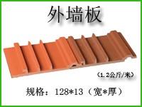 天津外墙板128*13