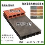 天津方孔地板140*25.5A