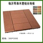 北京组合地板C