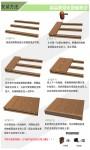 天津地板安装图